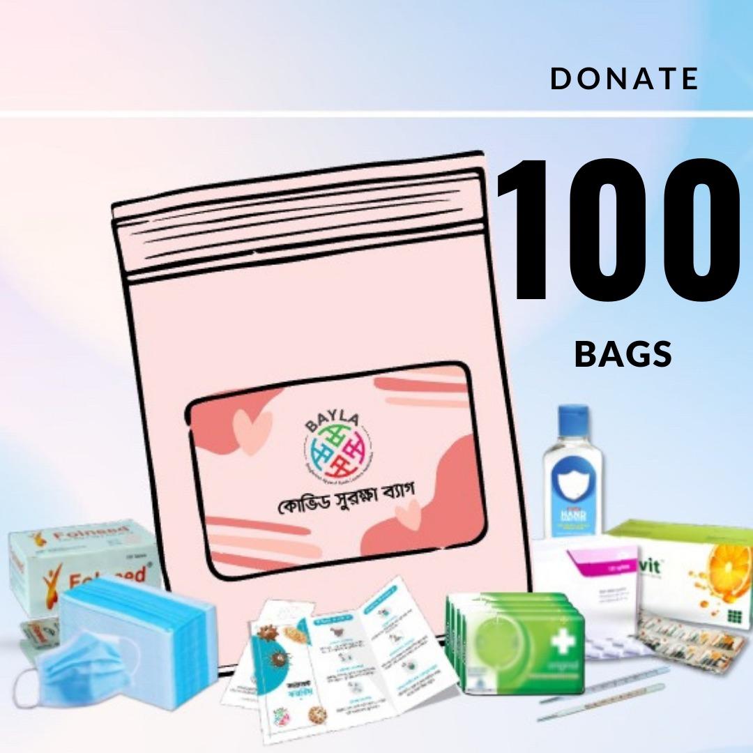 Donate 100 Bags