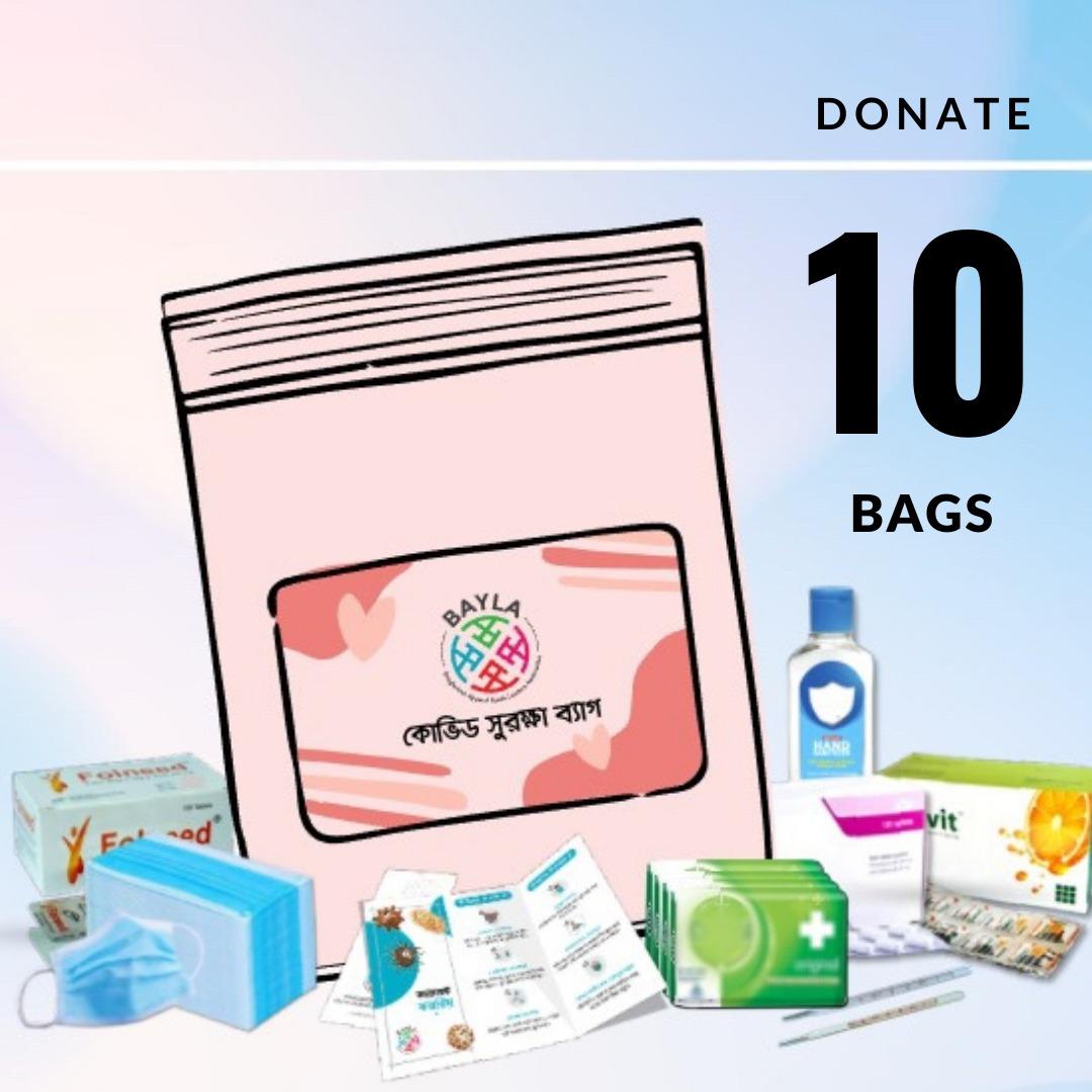 Donate 10 Bags